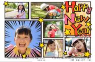 年賀状 テンプレート型番:N6-04
