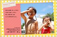 暑中見舞いはがき テンプレート型番:S1-002