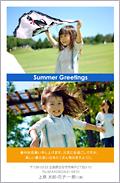 暑中見舞いはがき テンプレート型番:S2-005