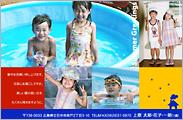 暑中見舞いはがき テンプレート型番:S4-001