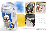 暑中見舞いはがき テンプレート型番:S5-001