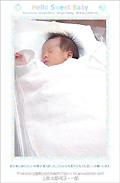 出産報告はがき テンプレート型番:T1-002