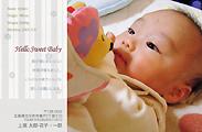 出産報告はがき テンプレート型番:T1-004