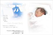出産報告はがき テンプレート型番:T1-005