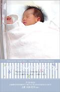 出産報告はがき テンプレート型番:T1-007