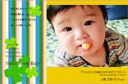 出産報告はがき テンプレート型番:T1-013