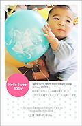 出産報告はがき テンプレート型番:T1-014