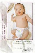 出産報告はがき テンプレート型番:T1-015