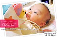 出産報告はがき テンプレート型番:T1-016