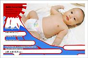 出産報告はがき テンプレート型番:T1-017