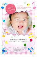 出産報告はがき テンプレート型番:T1-019
