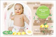 出産報告はがき テンプレート型番:T1-020