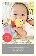 出産報告はがき テンプレート型番:T1-021