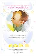 出産報告はがき テンプレート型番:T1-023