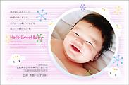 出産報告はがき テンプレート型番:T1-026