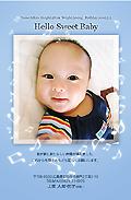 出産報告はがき テンプレート型番:T1-028