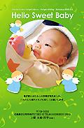 出産報告はがき テンプレート型番:T1-029