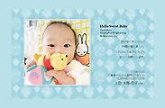 出産報告はがき テンプレート型番:T1-038