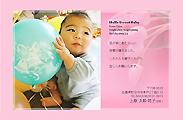 出産報告はがき テンプレート型番:T1-039