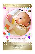 出産報告はがき テンプレート型番:T1-040