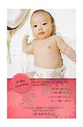 出産報告はがき テンプレート型番:T1-043