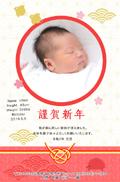 出産報告はがき テンプレート型番:T1-045