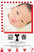 出産報告はがき テンプレート型番:T1-048