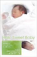 出産報告はがき テンプレート型番:T2-003