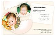 出産報告はがき テンプレート型番:T2-012