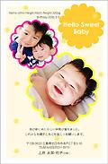 出産報告はがき テンプレート型番:T2-016