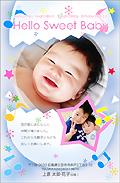 出産報告はがき テンプレート型番:T2-017