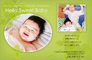 出産報告はがき テンプレート型番:T2-018