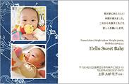 出産報告はがき テンプレート型番:T2-021