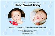 出産報告はがき テンプレート型番:T2-022