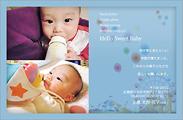 出産報告はがき テンプレート型番:T2-023