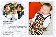 出産報告はがき テンプレート型番:T2-024