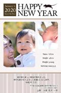 出産報告はがき テンプレート型番:T2-030