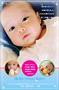 出産報告はがき テンプレート型番:T3-001
