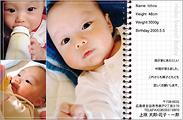 出産報告はがき テンプレート型番:T3-003