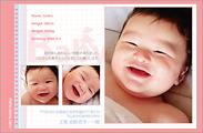 出産報告はがき テンプレート型番:T3-004