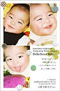 出産報告はがき テンプレート型番:T3-008