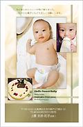 出産報告はがき テンプレート型番:T3-010