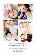 出産報告はがき テンプレート型番:T3-012