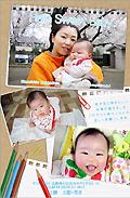 出産報告はがき テンプレート型番:T3-015