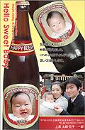 出産報告はがき テンプレート型番:T3-016
