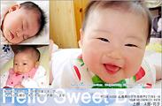 出産報告はがき テンプレート型番:T3-017