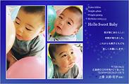 出産報告はがき テンプレート型番:T3-018