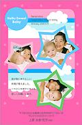 出産報告はがき テンプレート型番:T3-024