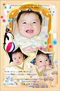 出産報告はがき テンプレート型番:T3-028