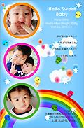 出産報告はがき テンプレート型番:T3-029